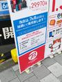 ビックカメラグループで「Nintendo Switch」の抽選販売を明日7月8日(土)に実施 秋葉原ではビックカメラAKIBA&ソフマップの3店舗が対象