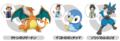 """あの幻のポケモン""""ミュウ""""がもらえる!! ポケモン映画公開記念、セブン-イレブン「ポケモンラリー2017」開催"""