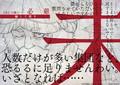 西尾維新×中村光の新作アニメ「十二大戦」、12人分のキャラクターラフ画像&設定&キャスト情報を一挙公開!