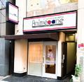 アニメコラボ眼鏡の専門店「Animegane」が今週末7月15日(土)にOPEN!