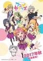 秋アニメ「アニメガタリズ」、新キャラクター情報&音楽情報解禁! 9月3日には先行上映イベントも開催