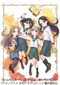 OVA「ヤマノススメ おもいでプレゼント」キービジュアル&ロゴ&ストーリーが公開に。イベント上映の前売券情報も発表!