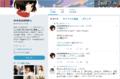 【いきなり!声優速報】「みみめめMIMI」としても活動するタカオユキ、突然の引退発表!
