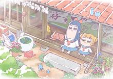 【私だよ!!】秋アニメ「ポプテピピック」、ほのぼの風味のキービジュアル公開!