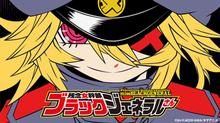 「タテアニメ」にて「残念女幹部ブラックジェネラルさん」が本日、7月10日(月)より配信開始!