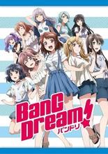TVアニメ「BanG Dream!」、完全新作OVA「遊んじゃった!」のTV放送&配信が決定!