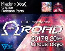 人気音ゲークリエイター・BlackYとYooh、メジャー1stアルバム発売記念リリースパーティ「ΩROAD」を開催!
