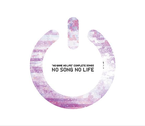 アニメ「ノーゲーム・ノーライフ」、コンプリートアルバム「NO SONG NO LIFE」が本日7月12日発売! メインキャスト&鈴木このみのコメントも