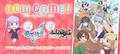 夏アニメ「NEW GAME!!」、8月23日発売のキャラソンCDジャケットが公開! 音ゲー「REFLEC BEAT」&「jubeat」とのコラボ情報も
