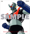 TVアニメ「マジンガーZ」、全92話を収録したBlu-ray BOXが全3巻で登場! 「ロボットガールズZ フルコンプBlu-ray」も発売決定