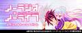 アニメ映画「ノーゲーム・ノーライフ ゼロ」、入場者プレゼント第3弾&追加(4週目)舞台挨拶が決定!