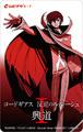 【動画あり】「コードギアス 反逆のルルーシュ」劇場3部作、第1部「コードギアス 反逆のルルーシュⅠ 興道(こうどう)」は2017年10月21日公開!!