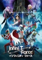 秋アニメ「Infini-T Force(インフィニティ フォース)」、ついにメインビジュアル解禁!! さらに放送日が10月3日に決定!
