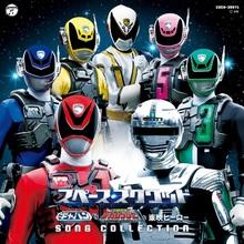 CD「スペース・スクワッド ギャバンvsデカレンジャ  ー& 東映ヒーロー SONG COLLECTION」が当たる! リツイートキャンペーン開始