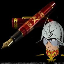 「これで書けねば、貴様は無能だ!」「機動戦士ガンダム」よりシャアの万年筆が登場!