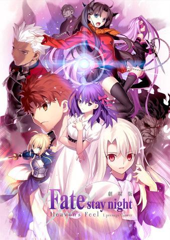 アニメ映画「Fate/stay night [Heaven's Feel] Ⅰ.presage flower」、武内崇描き下ろしキービジュアルを公開! Aimerが歌う主題歌を梶浦由記がプロデュース