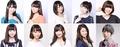 声優事務所「響」の声優動画が日替わりでアップロードされる「響スタイル」が開設。初日の担当は徳井青空!