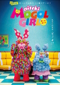 「gdgd妖精s」のストロベリー・ミーツ ピクチュアズが手がける新作アニメ「aiseki MOGOL GIRL」、2017年秋よりTVシリーズ放送開始!