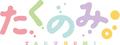 宅飲みコメディーマンガ「たくのみ。」、2018年にTVアニメ化決定! キービジュアル&ティザーPVも解禁に