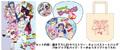 夏アニメ「てーきゅう 9期」、第101話のあらすじ&先行場面カットが公開! コミケ92にて販売の新作グッズ情報も
