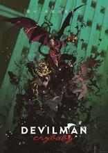 湯浅政明監督最新作「DEVILMAN crybaby」、PV第2弾が公開開始!! メインキャストも発表、不動明役は内山昂輝!