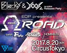 人気音ゲークリエイター・BlackYとYoohによるメジャー1stアルバム発売記念リリースパーティ「ΩROAD」、追加ゲストが発表!