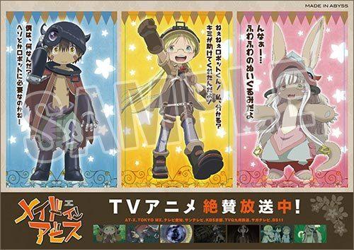 夏アニメ「メイドインアビス」、コミケ92にてステッカーの配布が決定! カラオケパセラ昭和通り館でコラボカフェも開催