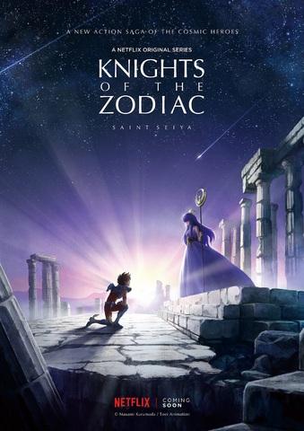 「聖闘士星矢」リメイク決定! 「Knights of the Zodiac: 聖闘士星矢(仮)」、ハリウッド脚本とCGアニメで全世界配信