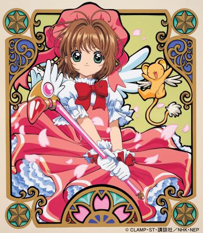 アニメ「カードキャプターさくら」、4Kネガフィルムスキャンのリマスター版BD&DVD BOXが発売決定! 新録オーディオコメンタリーも収録