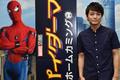 「スパイダーマン:ホームカミング」スパイダーマン/ピーター・パーカー役の榎木淳弥サイン入りノートが当たる! リツイートキャンペーン開始