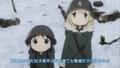 ディストピアファンタジーマンガ「少女終末旅行」、10月よりTV放送決定! ティザーPVも公開に