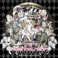 蒼井翔太、渕上舞、新田恵海、斉藤壮馬らが参加! 人気ゲーム「Caligula -カリギュラ-」の楽士陣によるセルフカバー集が登場!