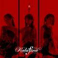 Kalafina、ニューシングル「百火撩乱」発売記念イベントをお台場ヴィーナスフォートにて開催!