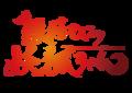 「縁結びの妖狐ちゃん」と秋葉原のカフェ「The 1/3rd Café &Bar」コラボ企画第2弾! 怪談職人と涼しい夜をすごそう!