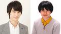「仮想ライブ空間」SHOWROOMにて声優の梅原裕一郎・天﨑滉平の番組配信が決定!