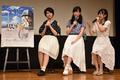 NOW ON AIRから10代に向けての力強いエール! アニメ映画「きみの声をとどけたい」夏休みの特別試写会レポ