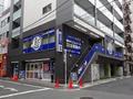 「駿河屋秋葉原トレカ・ボードゲーム館」が8月19日(土)OPEN! デュエルスペースも設置