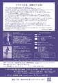 「超時空要塞マクロス」初のオーケストラ・コンサートのチケット販売開始! リン・ミンメイ役・飯島真理さんも出演予定