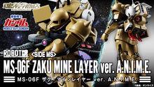 """ザク・マインレイヤーが""""ver. A.N.I.M.E.""""シリーズで登場! 予約スタート!!"""