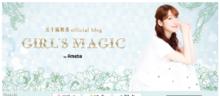 【いきなり!声優速報】五十嵐裕美、今後のSNS利用はツイッターとインスタグラムに絞ることを発表!