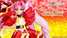 「Go!プリンセスプリキュア」シリーズ最後の一人、キュアスカーレットが遂にS.H.Figuartsに登場! 予約受付開始!