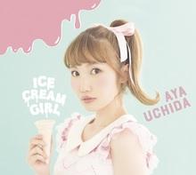 声優・内田彩の最新アルバム「ICECREAM GIRL」発売記念!アイスクリームショップ「Rainbow Hat」との初コラボが決定!