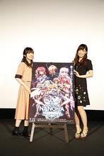 アニメ映画「魔法少女リリカルなのは Reflection」、大ヒット御礼舞台挨拶 オフィシャルレポートが到着!