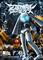 ディズニーの人気短編アニメ「ファイアボール」の最新作 「ファイアボール ユーモラス」が10月6日より放送決定!
