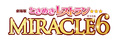 恋愛アプリゲーム「ときめきレストラン☆☆☆」、劇場アニメ化決定! Production I.G制作で、浪川大輔、鳥海浩輔が出演