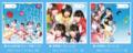 Luce Twinkle Wink☆、9月6日発売のニューシングル「Fight on !」(「ゲーマーズ!」ED)全曲試聴クロスフェード映像公開!