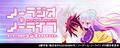 アニメ映画「ノーゲーム・ノーライフ ゼロ」、4DX上映を記念した舞台挨拶を実施! Webラジオ復活放送 第5回も配信中
