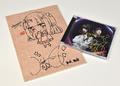 「捏造トラップ-NTR-」、OPテーマ歌手・東城陽奏サイン入り台本&主題歌CDが当たるキャンペーン開始!