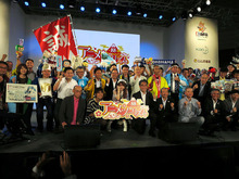 富野由悠季、田中れいならが登壇「全世界のアニメファンが選んだ『訪れてみたい日本のアニメ聖地88』」発表会レポート