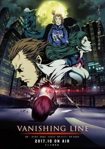 秋アニメ「VANISHING LINE」、キャラクターデザインが公開! 声優陣からのコメントも到着